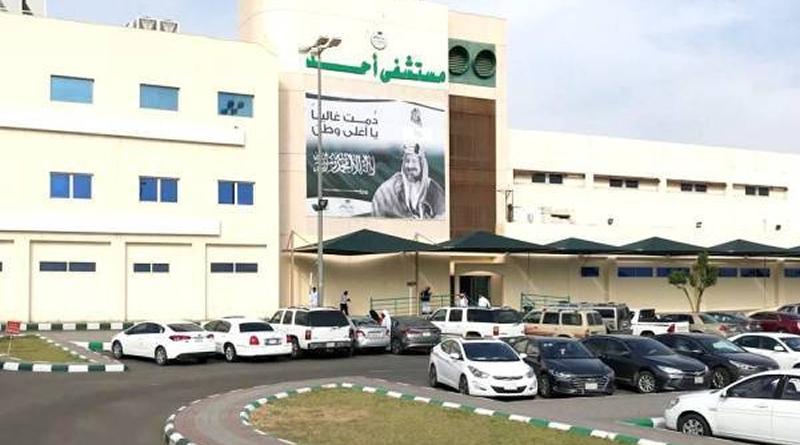Lebih 25 Bayi Lahir dari Wanita Terinfeksi Covid-19 di Madinah
