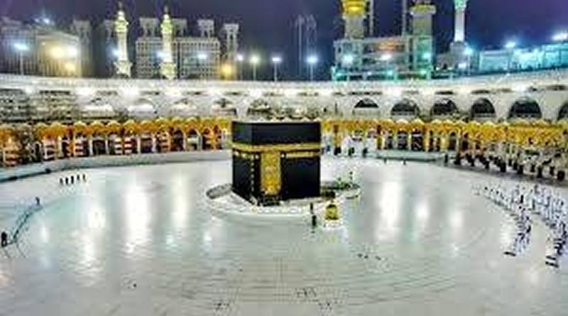 Hanya untuk 10 Ribu Jemaah, Pendaftaran Haji untuk Ekspatriat Hari Ini Ditutup