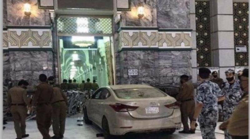 Penabrak Gerbang Masjidilharam dalam Kondisi 'Tak Normal' Saat Ditangkap