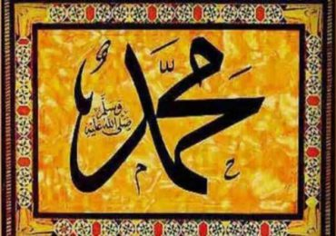 TELAAH: Sekali Lagi Tentang Larangan Melukis Wajah Nabi Muhammad Saw