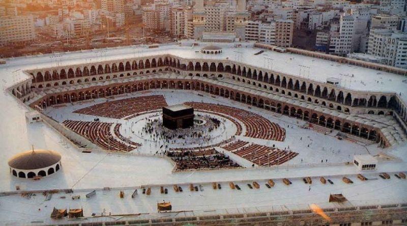 Arab Saudi Terapkan Layanan Berteknologi untuk Jemaah Umrah