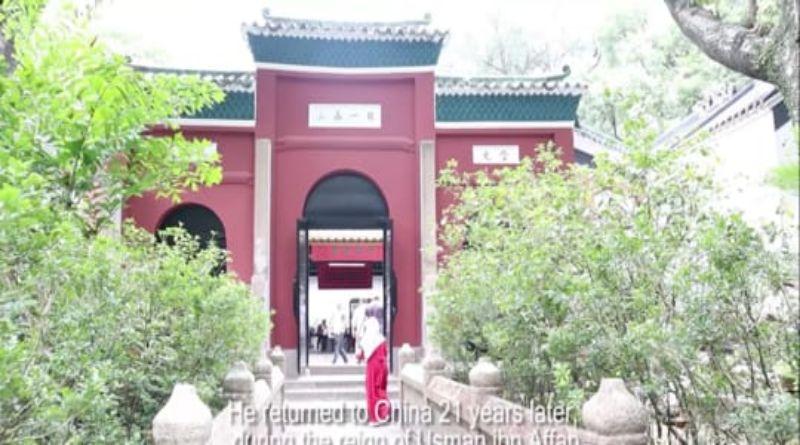 WISATA RELIGI:  Potret Makam Sahabat Nabi Muhammad Saw. di China yang Asri